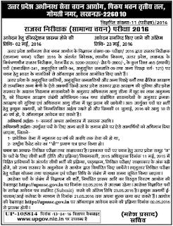 UPSSSC Revenue officer Recruitment 2016, Rajasva nirikshak RO