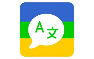 TranslateZ - Voice, Camera & Text Translator Pro Full Version
