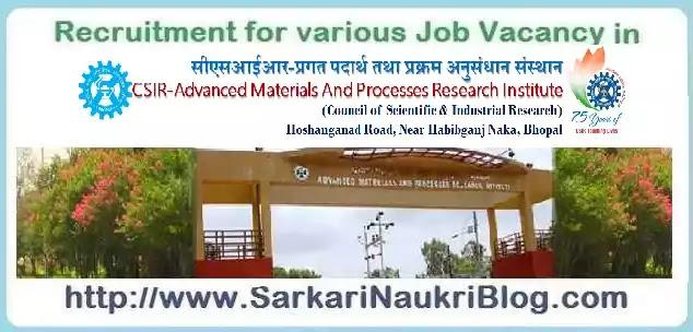 Naukri Vacancy Recruitment AMPRI Bhopal