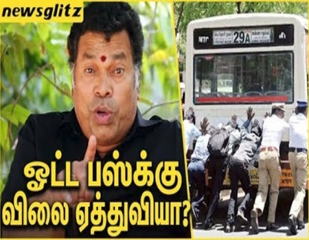 Mayilsamy Speech About TN Goverment Bus Fare HIKE