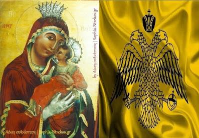 Παναγία η Θερμιώτισσα και η Βυζαντινή της Ανάσταση