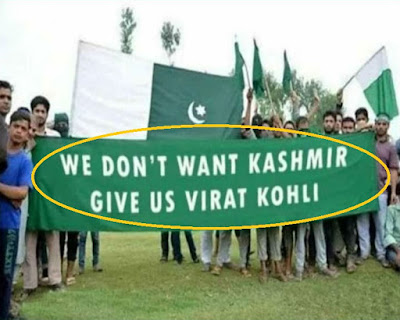 Pakistani Says We Don't Want Kashmir Give Us Virat Kohli in hindi