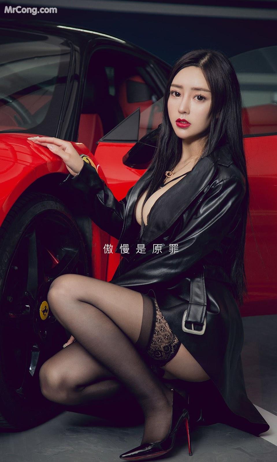 UGIRLS – Ai You Wu App No.1624: Wu Mei Xi (吴美溪) (35P)