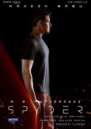 Mahesh Spyder Missing the Race with Nandamuri Heros | Spyder Release on Diwali