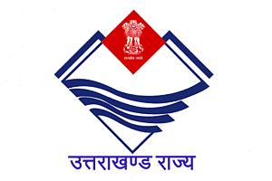 Uttarakhand-Kisan-Pension-Yojana-PDF-Form-Download