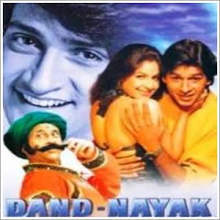 Dand Nayak (1998)