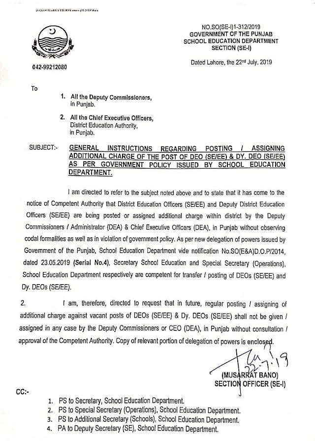 INSTRUCTIONS REGARDING POSTING / ASSIGNING ADDITIONAL CHARGE OF THE POSTS DEOs / DDEOs