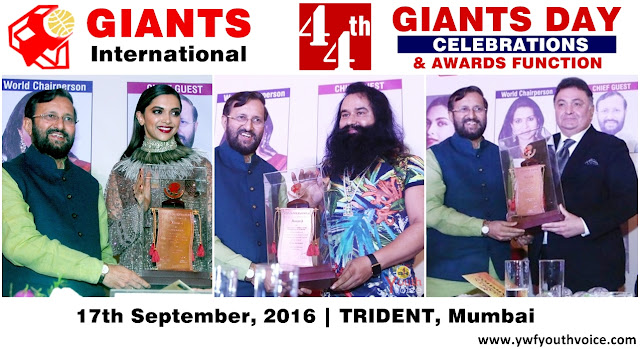 Giant International Awards function 2016 Pictures Full Videos HD Photos Awardees Winner List 44th GIANTS Day