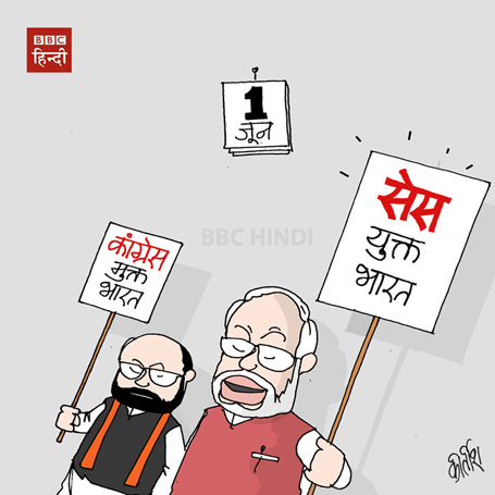 BBC, cartoons on politics, daily Humor, hindi cartoon, indian political cartoon, narendra modi, bjp cartoon, Income Tax, Tax