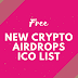 Free New Crypto Airdrops List