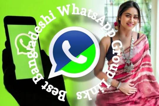 Best_Bangladeshi_WhatsApp_Group_Link_7-04-02.12.25