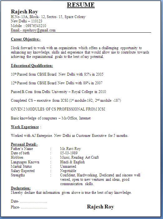 Sample Resume For Freshers Word Document. fresher resume format ...