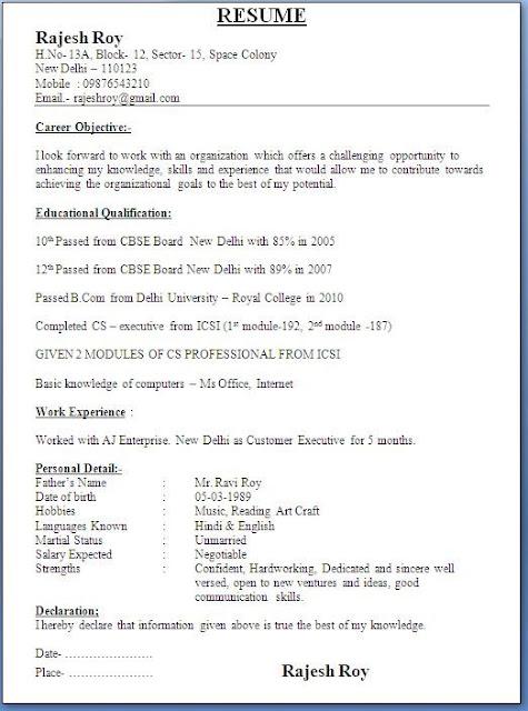 Company Secretary Fresher Resume Format