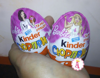 Шоколадные яйца Киндер Сюрприз с барби