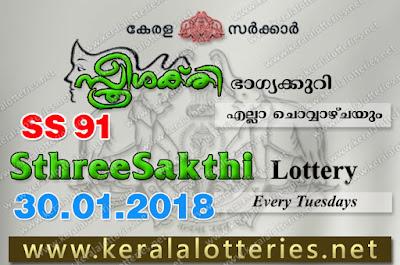 Kerala Lottery Results  30-Jan-2018 Sthree Sakthi SS-91 www.keralalotteries.net