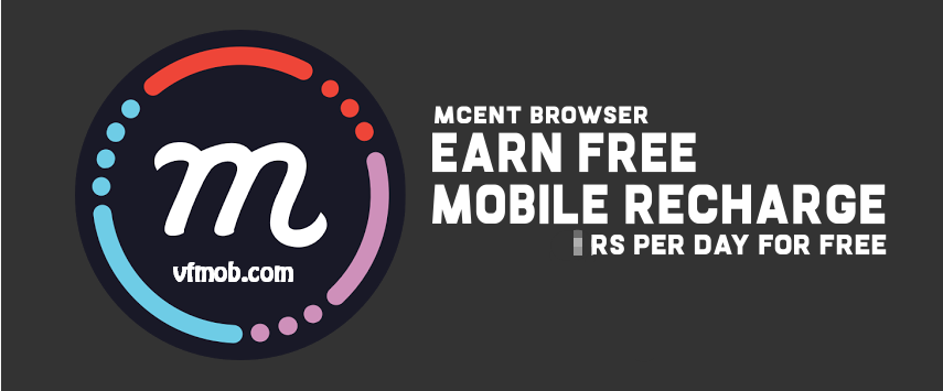 How to Hack Mcent Browser for Unlimited Free Recharge