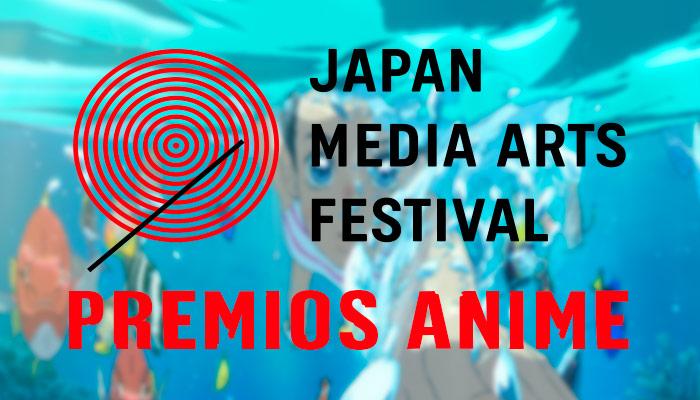 Ganadores 23 Japan Media Arts Festival - anime