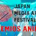 GANADORES DEL 23º JAPAN MEDIA ARTS FESTIVAL: ANIME
