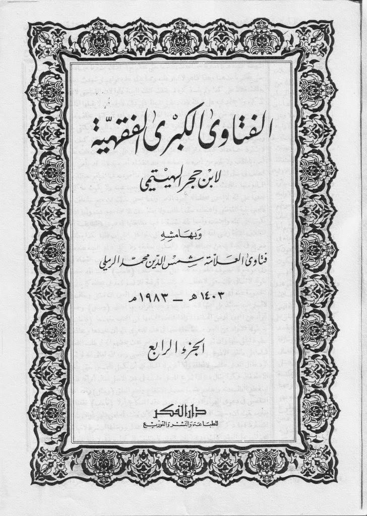 Download Download Terjemahan Kitab Aqidatul Awam Pdf PDF