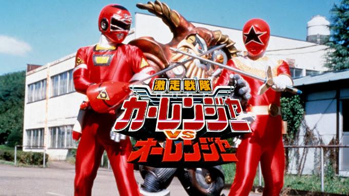 Gekisou Sentai Carranger vs Ohranger Subtitle Indonesia
