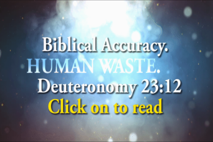 Deuteronomy 23:12. Biblical Accuracy.