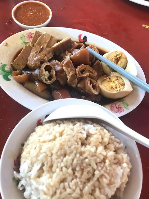 braised offal tofu egg rice