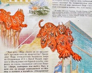 Bagrjanyj-zver-otkrovenija
