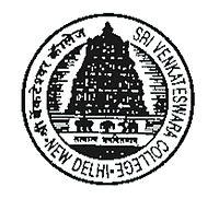 SVC Recruitment 2017