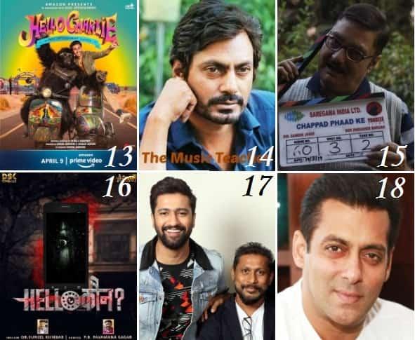 अप्रैल 2021मे बॉलीवुड की फिल्मे | Which Hindi movie release in April 2021?