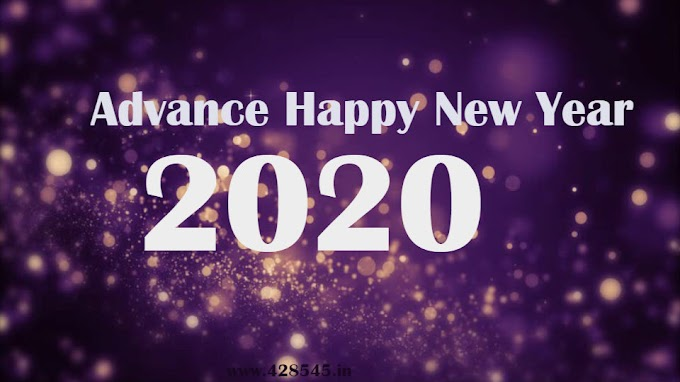 Advance Happy New Year Wishing Text Messages Images 2020