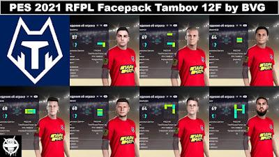 PES 2021 RFPL Facepack FK Tambov 12F by BVG