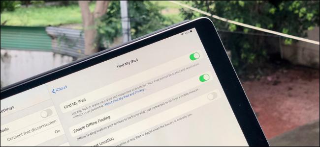 ابحث عن جهاز iPad للتبديل في الإعدادات على جهاز iPad Pro.