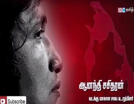 Interview with Ananthi Sasitharan 30-09-2016 | IBC Tamil Tv