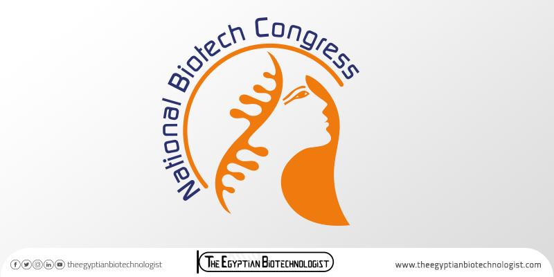 اعلان بدئ التحضير للمؤتمر الوطني الأول للتكنولوجيا الحيوية