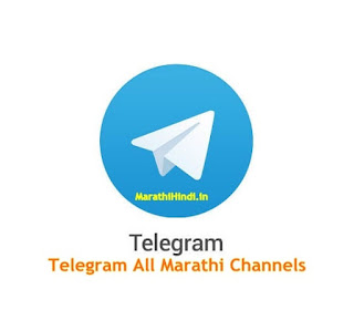 Telegram Marathi Channels