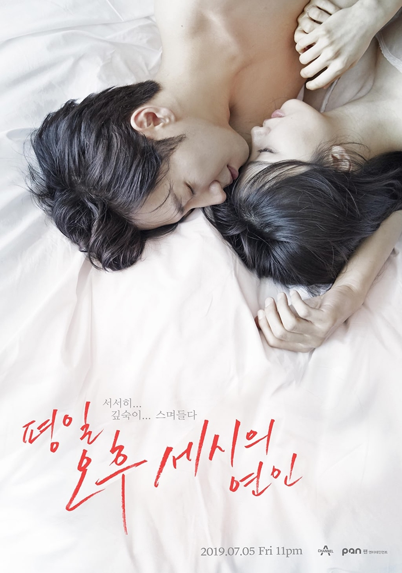 Sinopsis Love Affairs in the Afternoon (2019)