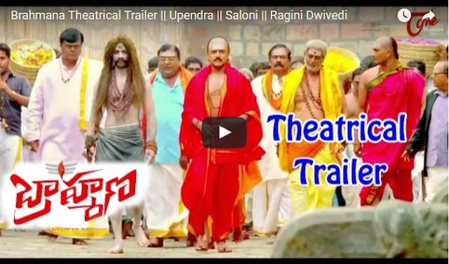Brahmana Theatrical Trailer    Upendra    Saloni    Ragini Dwivedi