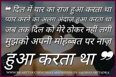 Latest Dil Love Shayari in Hindi for Girlfriend & boyfriend -2021
