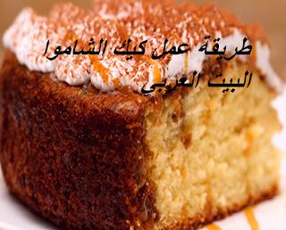 https://www.cookclub1.com/2015/06/blog-post_979.html