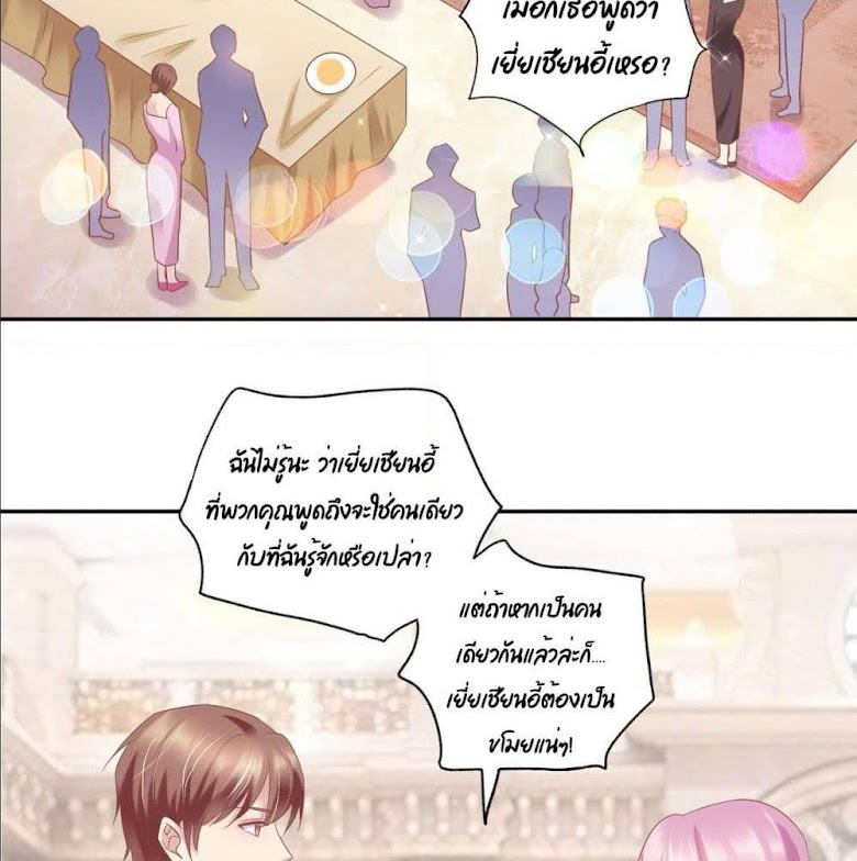 Contract Sweet Pet Don't Want To Run Away from Hot Mom - หน้า 61