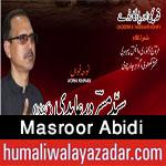 http://www.humaliwalayazadar.com/2016/09/masroor-abidi-nohay-2017.html