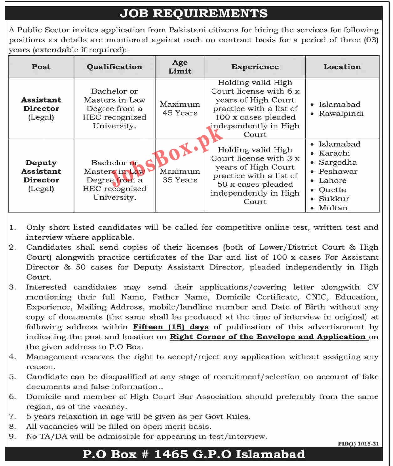 Public Sector Organization PO Box No 1465 GPO Islamabad Jobs 2021