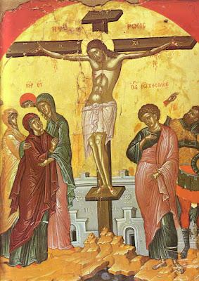 Crucifixion - Theophanes the Cretan 1546 μ.Χ.