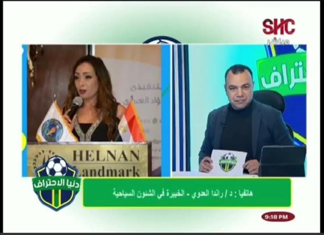 """""""خبير سياحي"""" يكشف استفادة مصر من تنظيم كأس العالم لكرة اليد"""