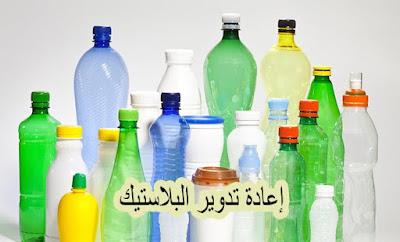 معلومات هامة عن صب حقن البلاستيك