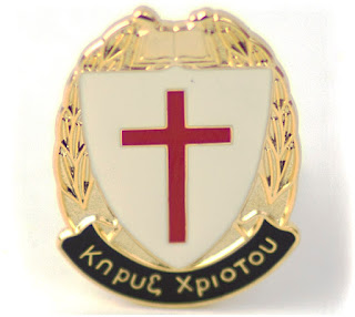 HOC Pin for Young Men