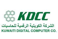 فتح باب التوظيف في الشركة الكويتية الرقمية للحاسبات