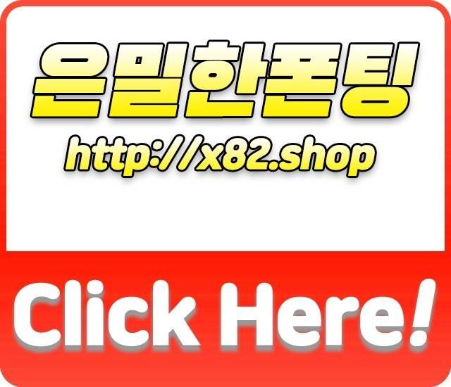 충남천안서북구유명한한의원