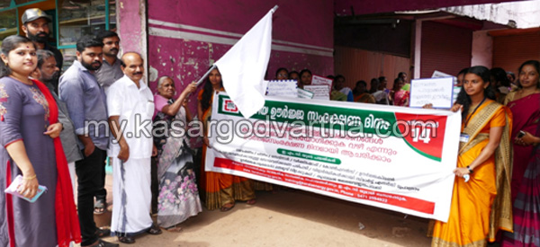 Energy conservation rally conducted, Kerala, News, Kasaragod, Energy Management Centre Kerala for Environment and Development, Pantech