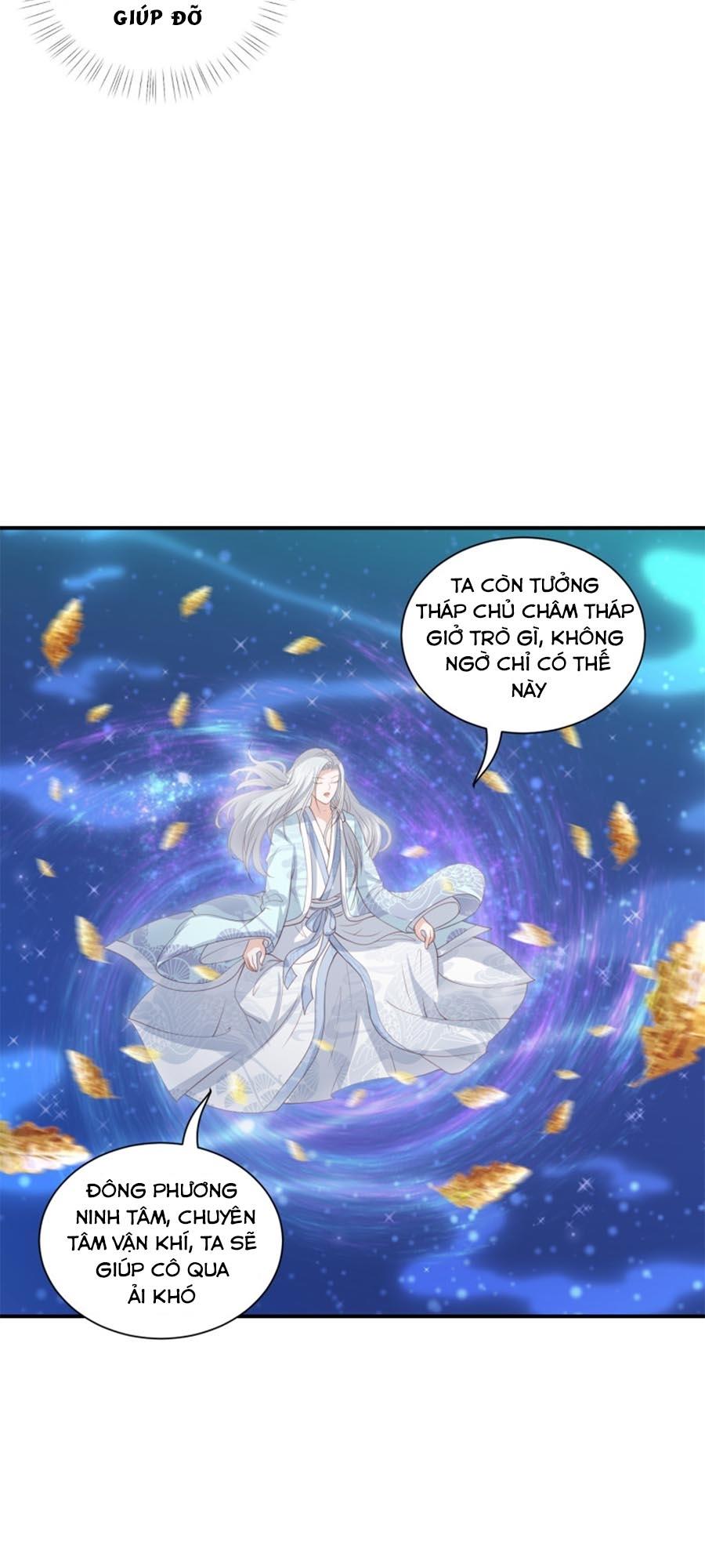 Phượng Hoàng Thác: Chuyên Sủng Khí Thê chap 85 - Trang 5